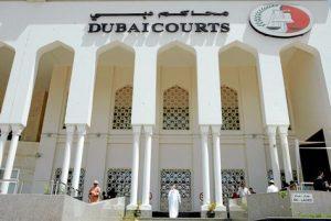 Lawyers in Dubai